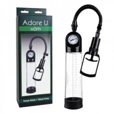 Adore U - Deluxe Pump